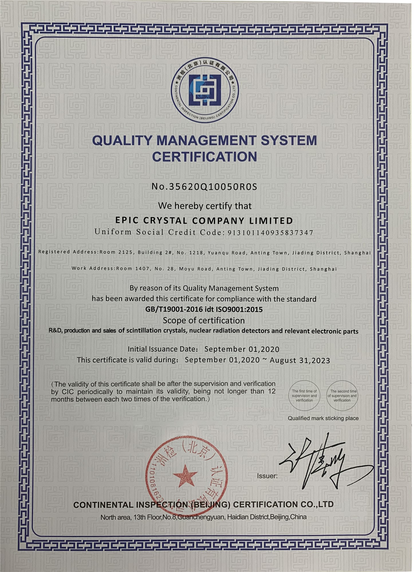 Approved under ISO 9001:2015